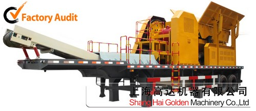 Mobile Crushing Station Constituent Principle