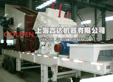 Mobile Crushing Station Model Parts
