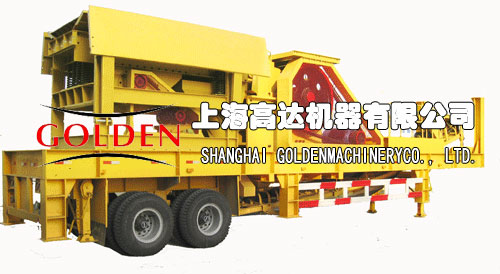 Mobile Crushing Station Price Equipment