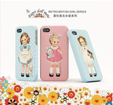 Mobile Phone Case Item P001 0027