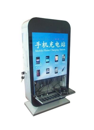 Mobile Phone Charging Kiosk Dk16