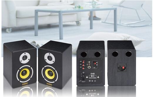 Model 640 Active 2 0 Speaker