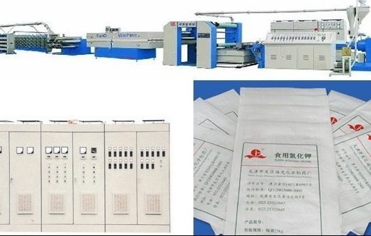 Model Sj120 1500 250 High Speed Extrusion And Stretching Machine