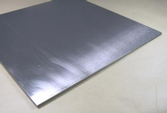 Molybdenum Rod Bar Plate Foil Target And Tungsten Alloy