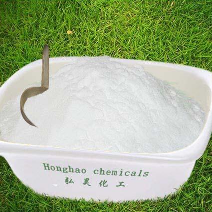 Monosodium Glutamate Msg Fcc Iv E621 Manufacture In China