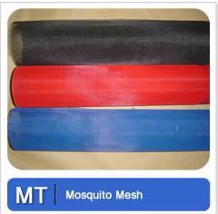 Mosquito Mesh Metal Tec