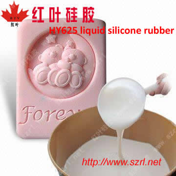 Mould Making Silicone Rubber Hong Shrinkage Operation