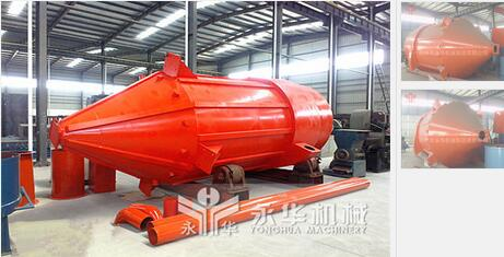 Moulded Coal Dryer From Tina 86 15978436639
