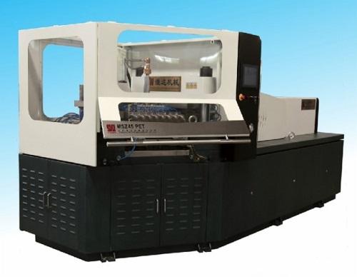 Msz45pet Injection Blow Molding Machine