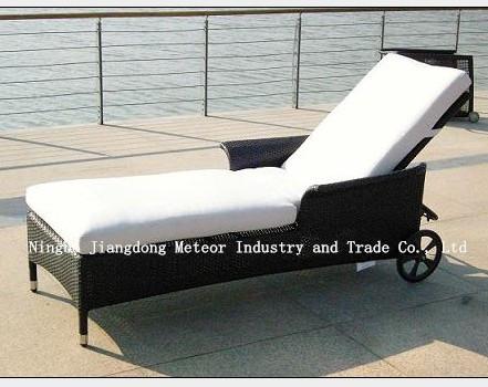 Mtc 023 Outdoor Rattan Lounge