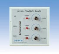 Muscial Fountain Controller Xhyk 10