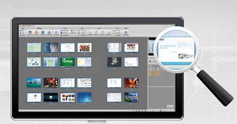Mythware Classroom Management Software