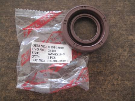 Nbr Oil Seal For Toyota Hilux Land Crusier Hiace