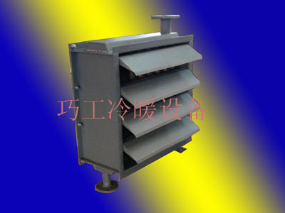 Nc 12289 B Na Type Industrial Unit Heaters