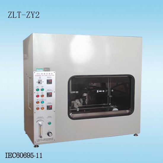 Needle Flame Tester Zlt Zy2