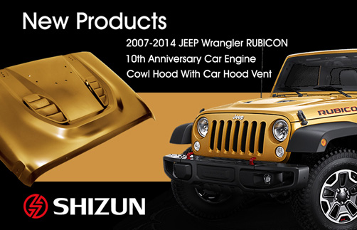 New Product 2007 2014 Jeep Wrangler Rubicon 10th Anniversary Steel Cowl Hood Enginge Car Cover