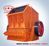 New Single Stage Hammer Crusher