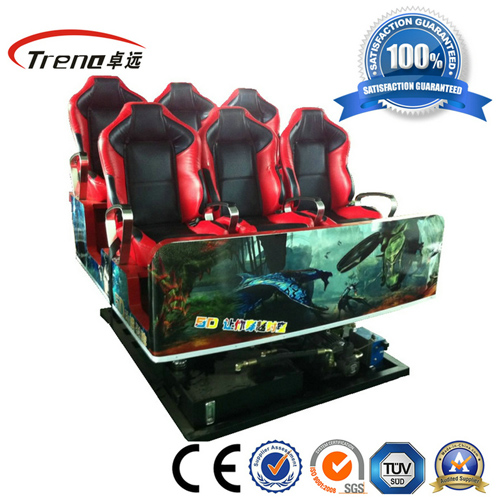 New Style Movies Types 7d Cinema