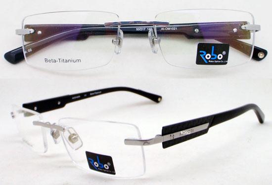 New Styles Of Eyewear Frame For Men