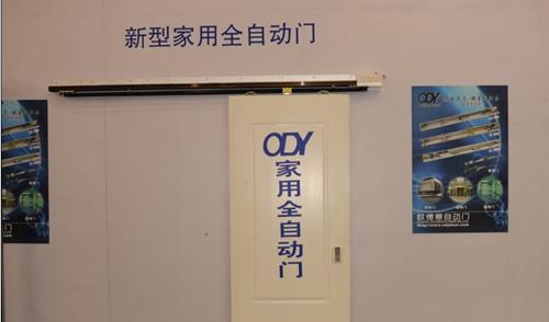 New Type Residential Automatic Sliding Door Operator Jq Public