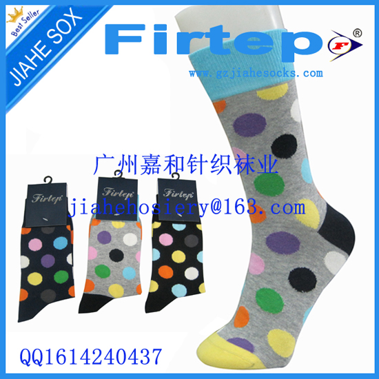 Newest Fashion Men Socks Colorful Cool