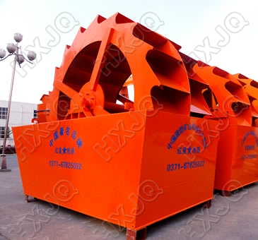 Newly Developed Artificial Sand Washer