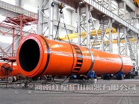 Newly Developed Lime Rotary Kiln