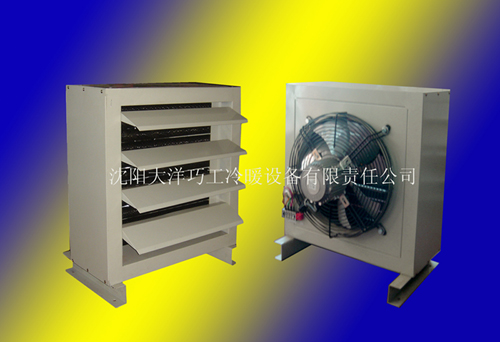 Nf Type Industrial Electric Heating