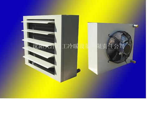 Nf Type Industrial Horizontal Unit Heaters