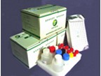 Nitroimidazoles Elisa Test Kit