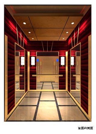 No6 Hotel Elevator Decoration