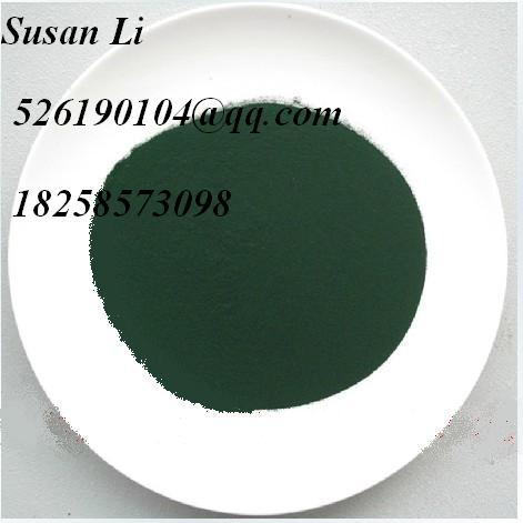 Nutritional Supplement Health Food Dietary Sea Plant Spirulina Powder Oem