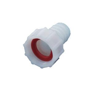 Nylon Swivel Insert Plastic Products