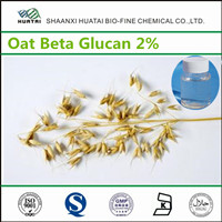 Oat Straw Extract Beta D Glucan 2 Liquid For Anti Aging