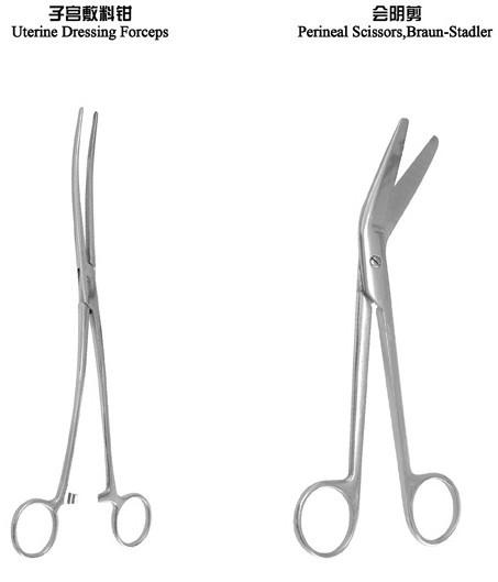 Ob Gyn Forceps Scissors Tangshan Xianfeng Medical