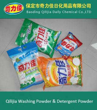 Oem Manufacturer Laundry Detergent Washing Powder Soap