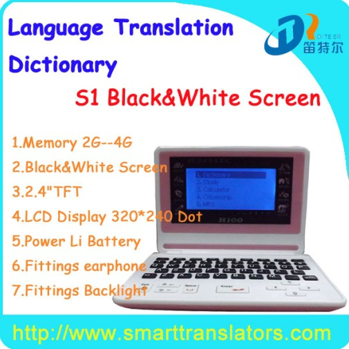 Oem Odm Order Mandarin Language Translator S1 Super Capacity Of 2 4g
