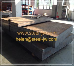 Offer Asme Sa841 Steel Plates Tmcp For Pressure Vessels