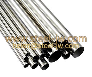 Offer Astm A1006 Steel Line Pipe