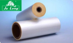 Offer Cold Lamination Film For Packaging