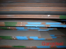 Offer To You Asme Sa283 Grade A Carbon Steel Plate