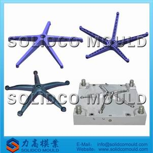 Office Chair Foot Mould Plastic Injection