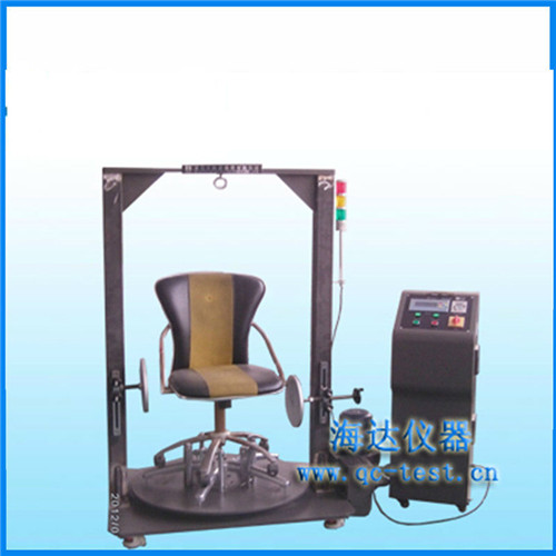 Office Chair Rotating Testing Machine Hd F731