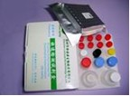 Olaquindox Elisa Test Kit