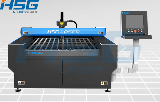 Open Design Fiber Laser Cutting Machine Hs M3015c