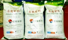 Organic Fertilizer Natural Humic Acid