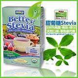 Oriental Tongxiang Stevia