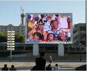 Outdoor Full Color Display P10mm