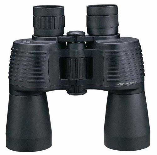 Outdoor High Power 7x50 Binoculars