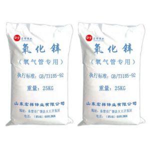 Oxigen Line Soecial Zinc Oxide